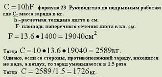 novorossisk-2.jpg (19112 bytes)