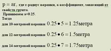 novorossisk-9.jpg (7165 bytes)