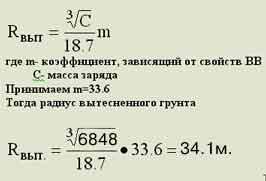 novorossisk-91.jpg (5497 bytes)
