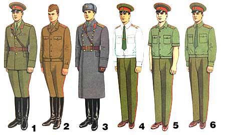 http://army.armor.kiev.ua/forma/SA-887-1.jpg