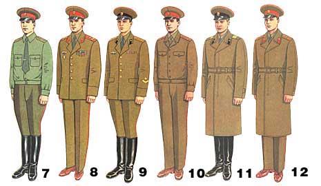 http://army.armor.kiev.ua/forma/SA-887-2.jpg