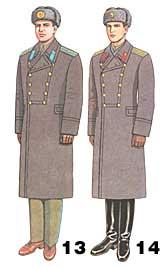 http://army.armor.kiev.ua/forma/SA-887-3.jpg