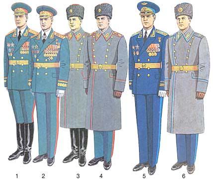 Униформа са обр 1988г парадная форма