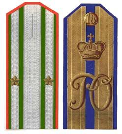 rus-pogon-1854-13.jpg (13575 bytes)
