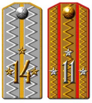 rus-pogon-1854-16.jpg (28236 bytes)