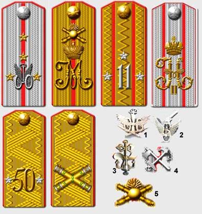 rus-pogon-1854-18.jpg (41045 bytes)