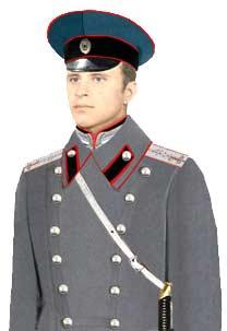 rus-pogon-1854-21.jpg (7710 bytes)