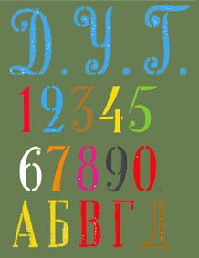 rusarm-pogon-XIX-3-15.jpg (9126 bytes)