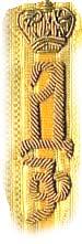 venzel-1910-a-17.jpg (5769 bytes)