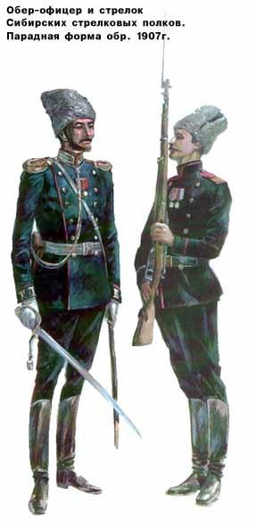 http://army.armor.kiev.ua/hist/41-polk-1.jpg