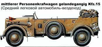 batalion-1107-2.jpg (13378 bytes)