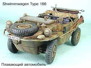 batalion-1107-3.jpg (12471 bytes)
