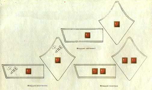 kombat-6.jpg (15104 bytes)