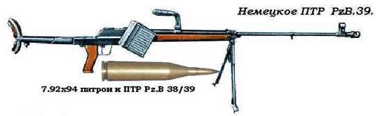 ptr-1-3.jpg