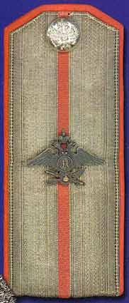 На фото погон русского капитана